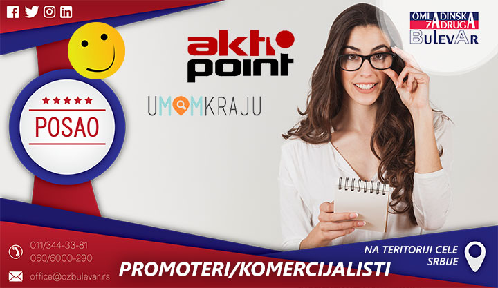 Promoteri/komercijalisti | Na teritoriji cele Srbije