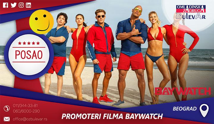 Promoteri filma Baywatch | Novi Beograd, TC Ušće