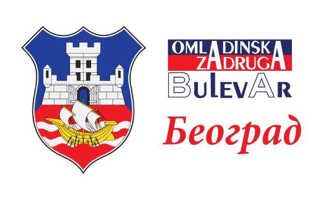 Beograd lokacija 2