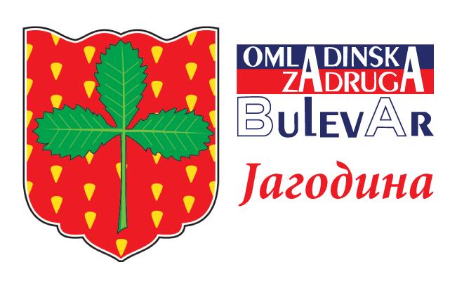 Jagodina – Omladinska zadruga Bulevar | Studentske i omladinske zadruge – Jagodina