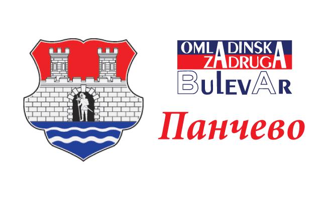 Pančevo – Omladinska zadruga Bulevar | Studentske i omladinske zadruge – Pančevo