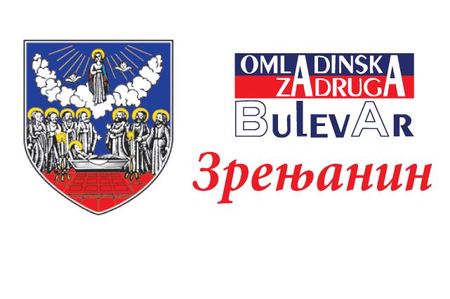 Zrenjanin – Omladinska zadruga Bulevar | Studentske i omladinske zadruge – Zrenjanin