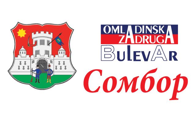 Sombor – Omladinska zadruga Bulevar | Studentske i omladinske zadruge – Sombor