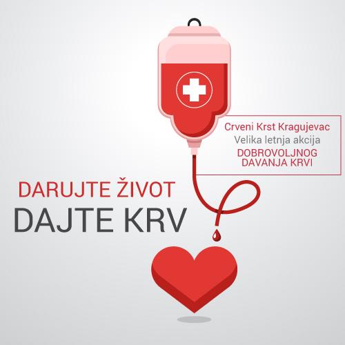 Velika letnja akcija dobrovoljno davanja krvi