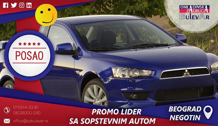 Promo lider - vozač sa sopstvenim autom| Beograd, Negotin
