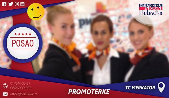Promoterke / Poslovi, Beograd, TC Merkator