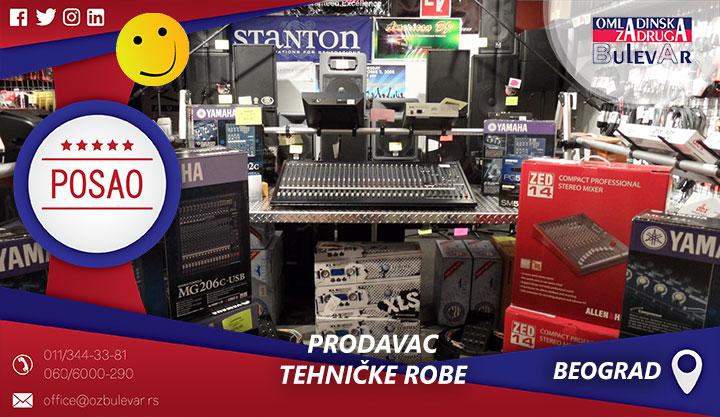 Prodavac tehničke robe | Posao, Beograd