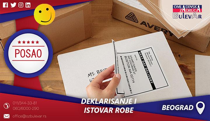 Deklarisanje i istovar robe | Posao, Beograd
