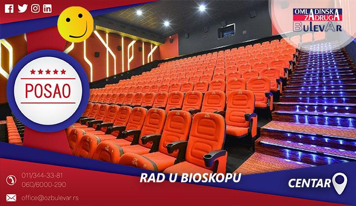 Rad u bioskopu | Posao, Beograd