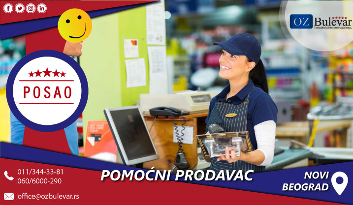 Pomoćni prodavac | Posao, Novi Beograd
