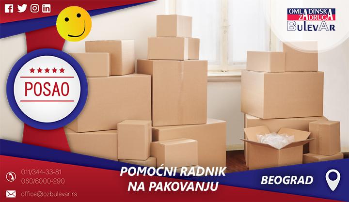 Pomoćni radnik na pakovanju | Oglasi za posao, Beograd