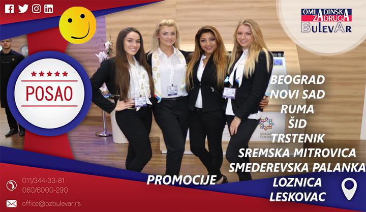 Promocije | Oglasi za posao, Beograd, Novi Sad, Ruma, Šid, Trstenik
