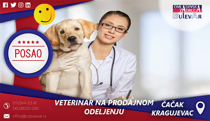 Veterinar na prodajnom odeljenju | Oglasi za posao, Čačak, Kragujevac
