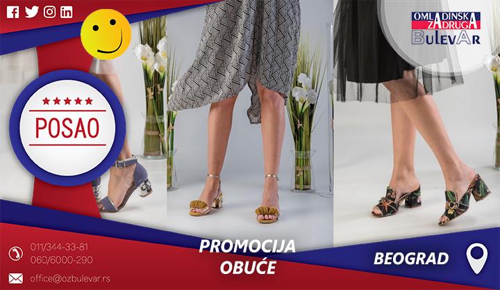 Promocija obuće | Oglasi za posao, Beograd