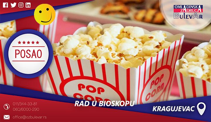 Rad u bioskopu | Oglasi za posao, Kragujevac