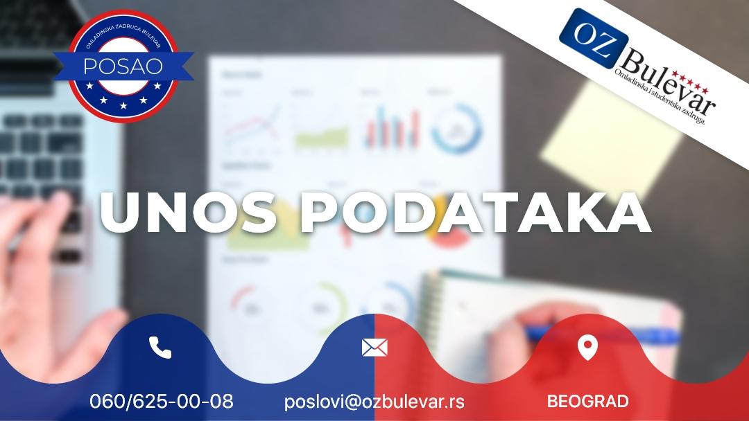 Unos podataka | Oglasi za posao, Beograd