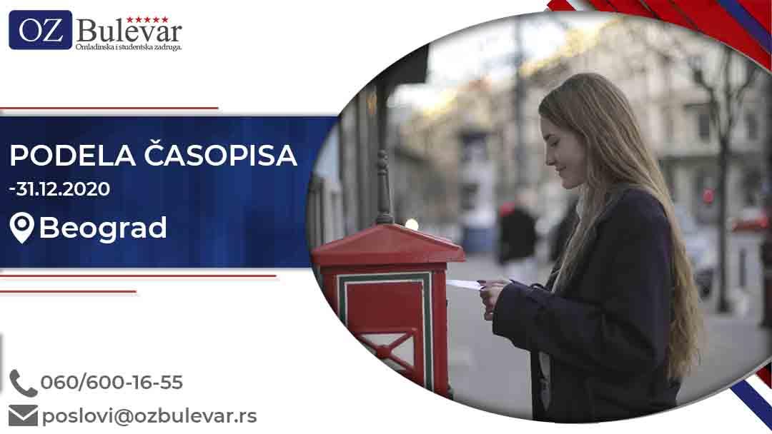 Podela časopisa | Oglasi za posao, Beograd