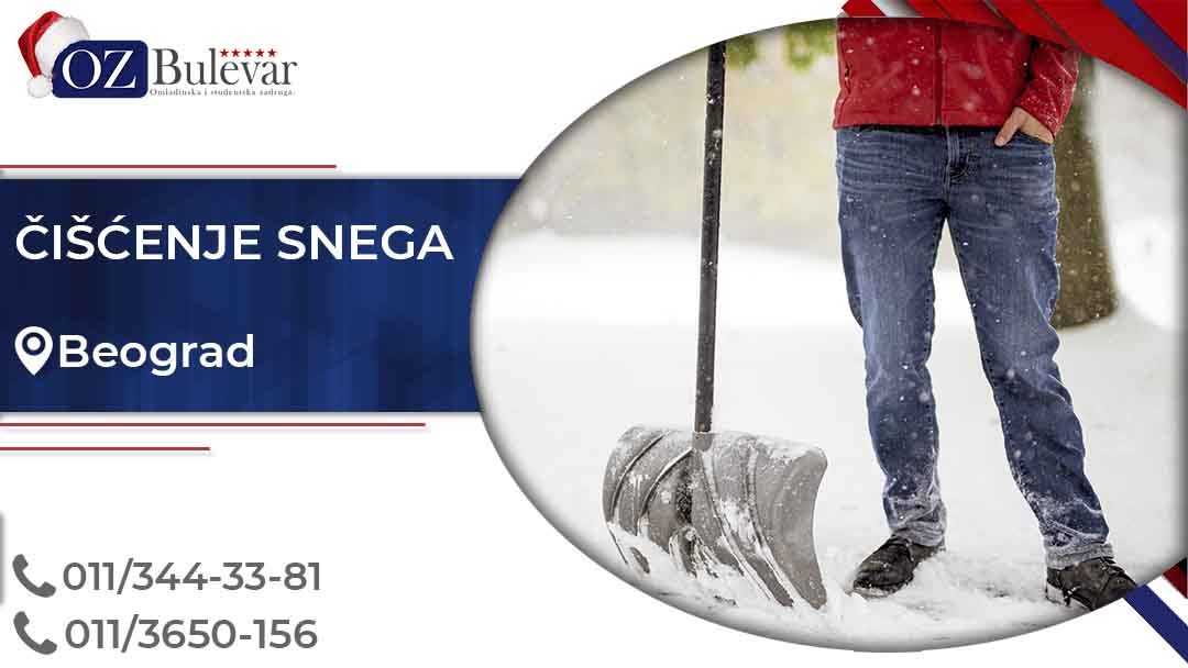 Čišćenje snega | Oglasi za posao, Beograd