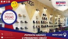 Pomoćni radnici u prodavnici obuće | Novi Sad