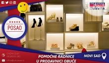 Pomoćne radnice u prodavnici obuće / Poslovi, Novi Sad