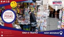 Rad u trafici u tržnom centru | Posao, Novi Beograd
