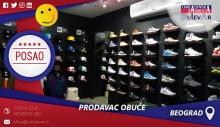 Prodavac u radnji obuće   Posao, Beograd, Čukarica