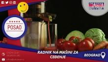 Radnik na mašini za ceđenje   Posao, Beograd