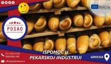 Ispomoć u pekarskoj industriji | Posao, Grocka