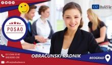 Obračunski radnik | Poslovi, Beograd