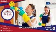 Higijeničarka | Posao, Beograd