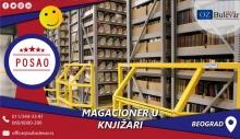 Magacioner u knjižari | Posao, Beograd