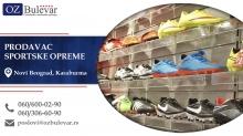Prodavac sportske opreme | Oglasi za posao, Novi Beograd, Karaburma