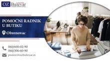 Pomoćni radnik u butiku | Oglasi za posao, Obrenovac